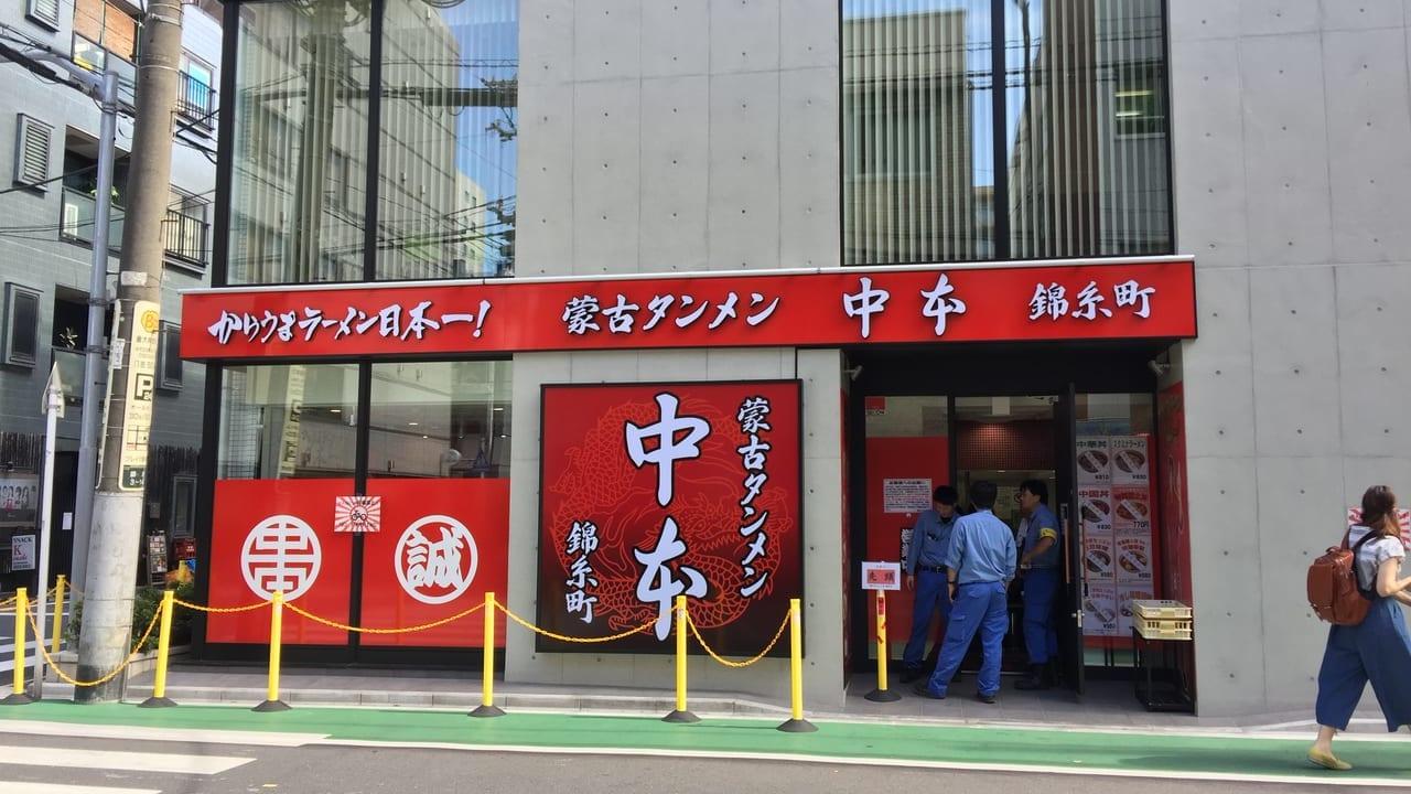 【墨田区】あの蒙古タンメン中本が錦糸町に!5月24日オープンしました。