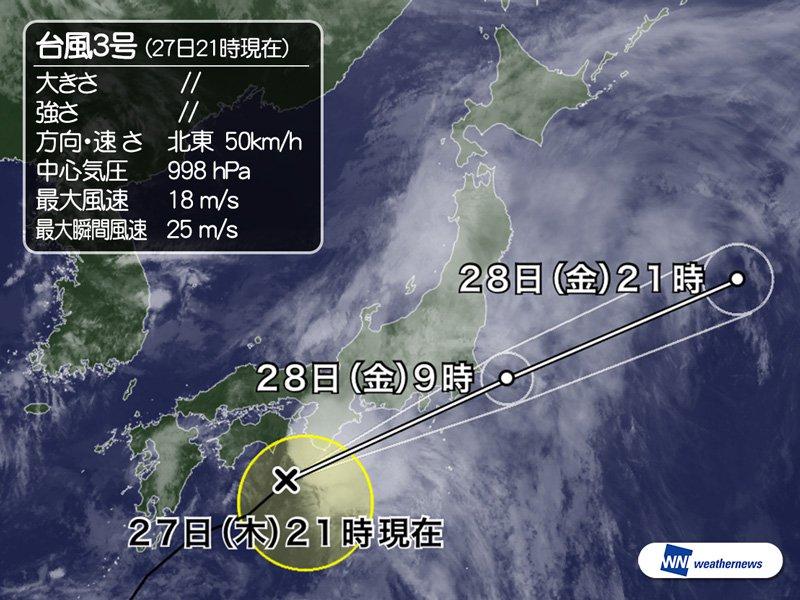 2019.6.27の天気図