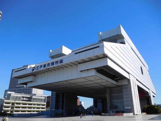 江戸東京博物館の全景