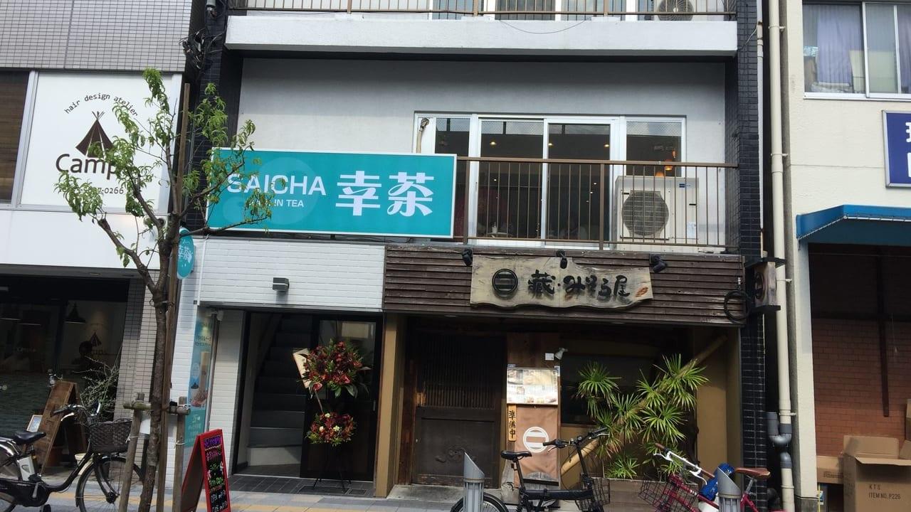 【墨田区】6月3日タワービュー通りにタピオカ専門店の幸茶(サイチャ)がオープンしました。
