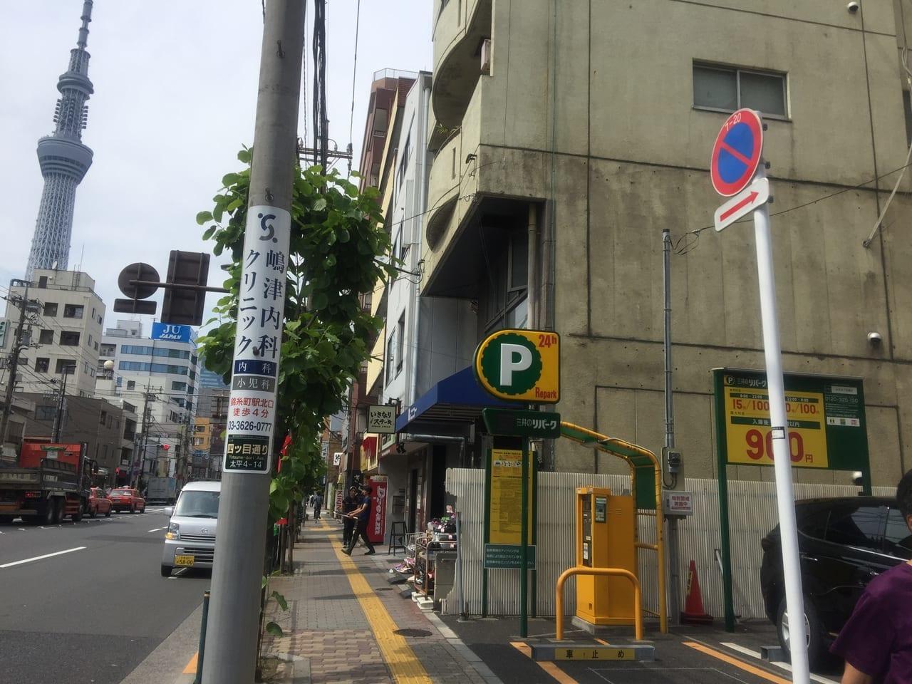 いきなりステーキ墨田太平店へのアプローチ