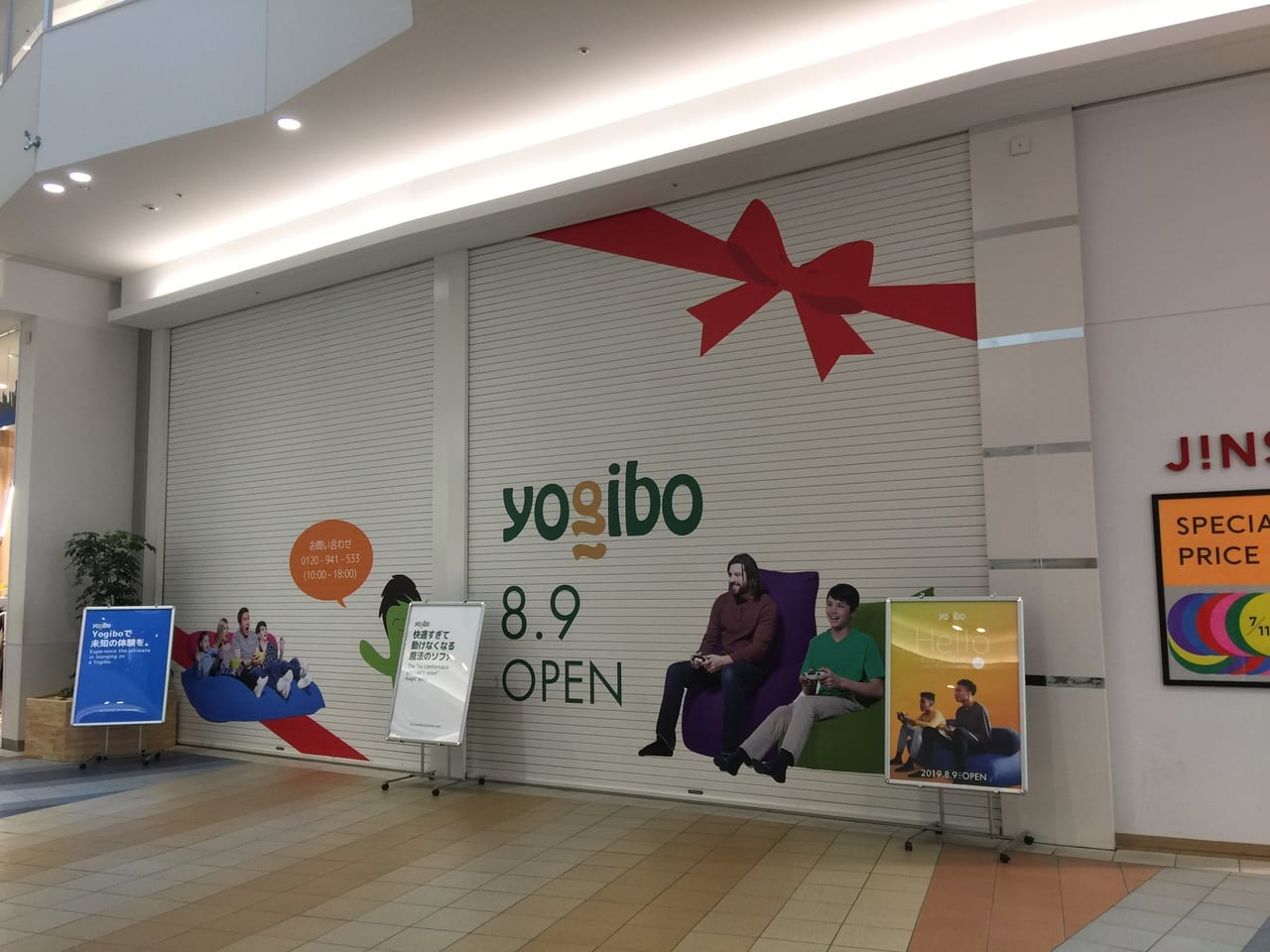 yogiboのお店