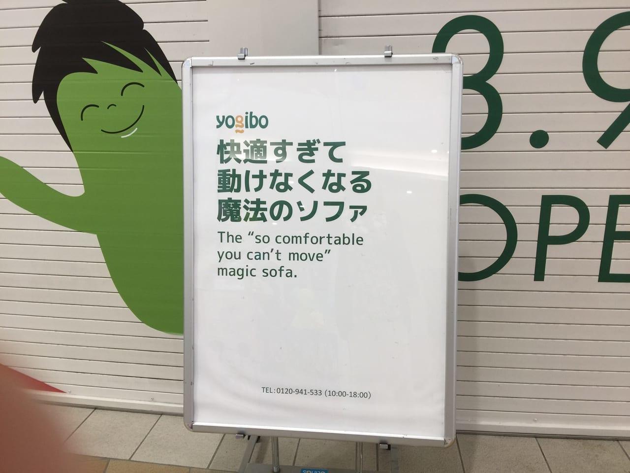 ypgiboのポスター