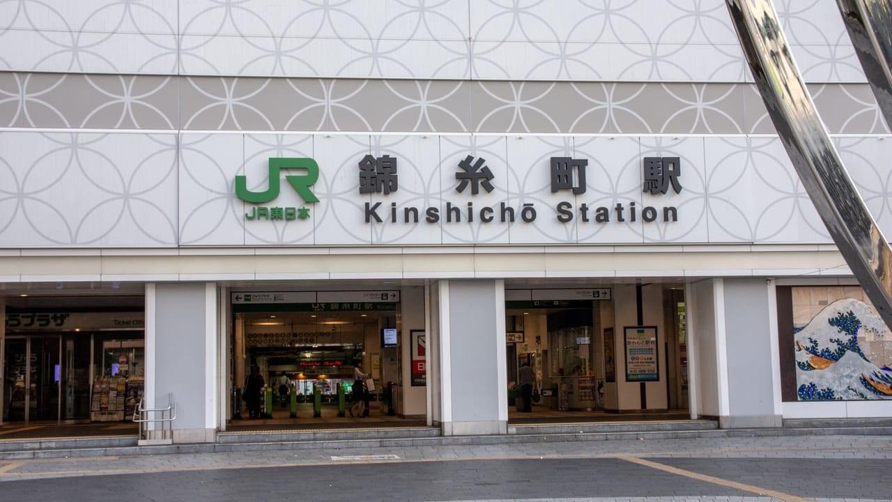 錦糸町駅遅延