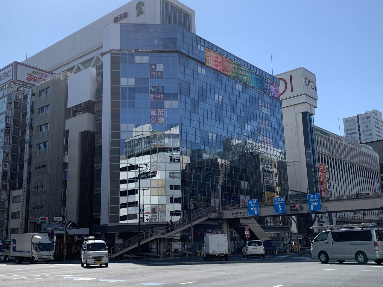 錦糸町プラザービル3月