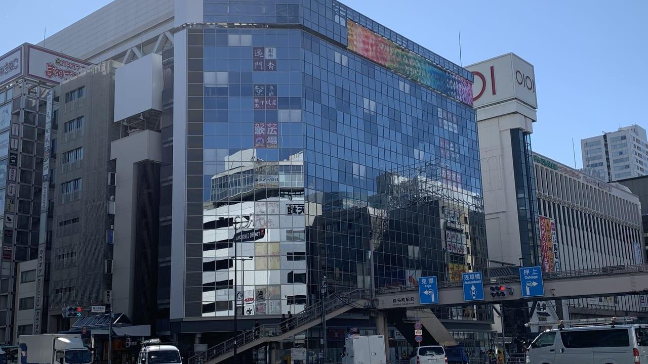 錦糸町プラザビル外観