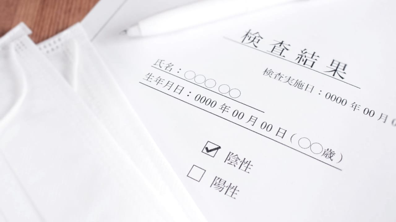 PCR検査イメージ