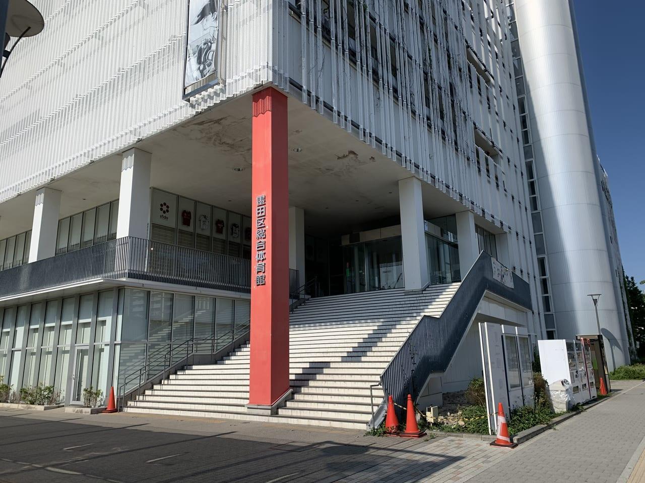 体育館 総合 墨田 区
