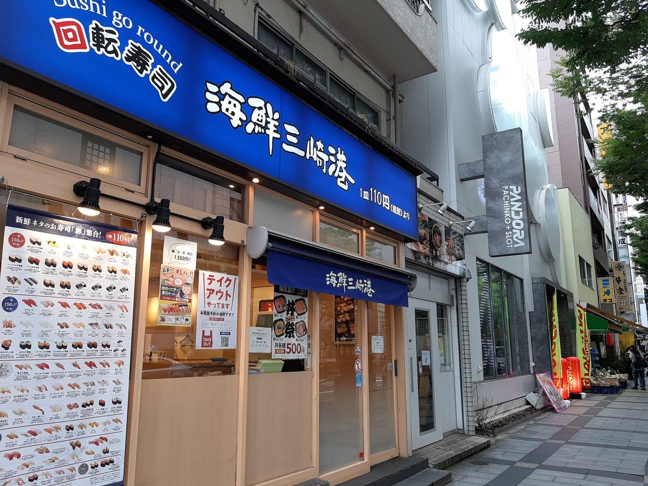 錦糸 町 キット アルカ