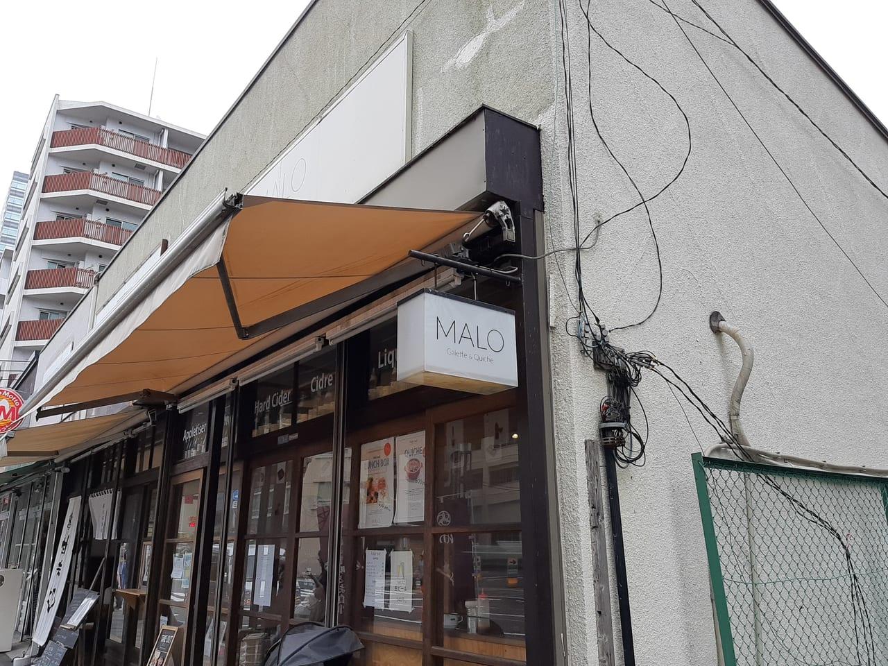 MALO店舗