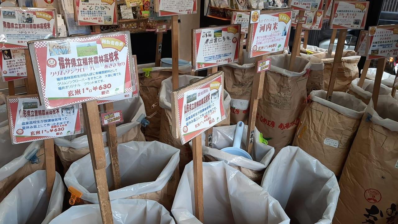 亀太商店2