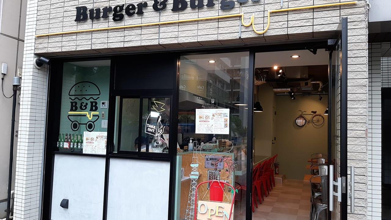 burgerburger-外観
