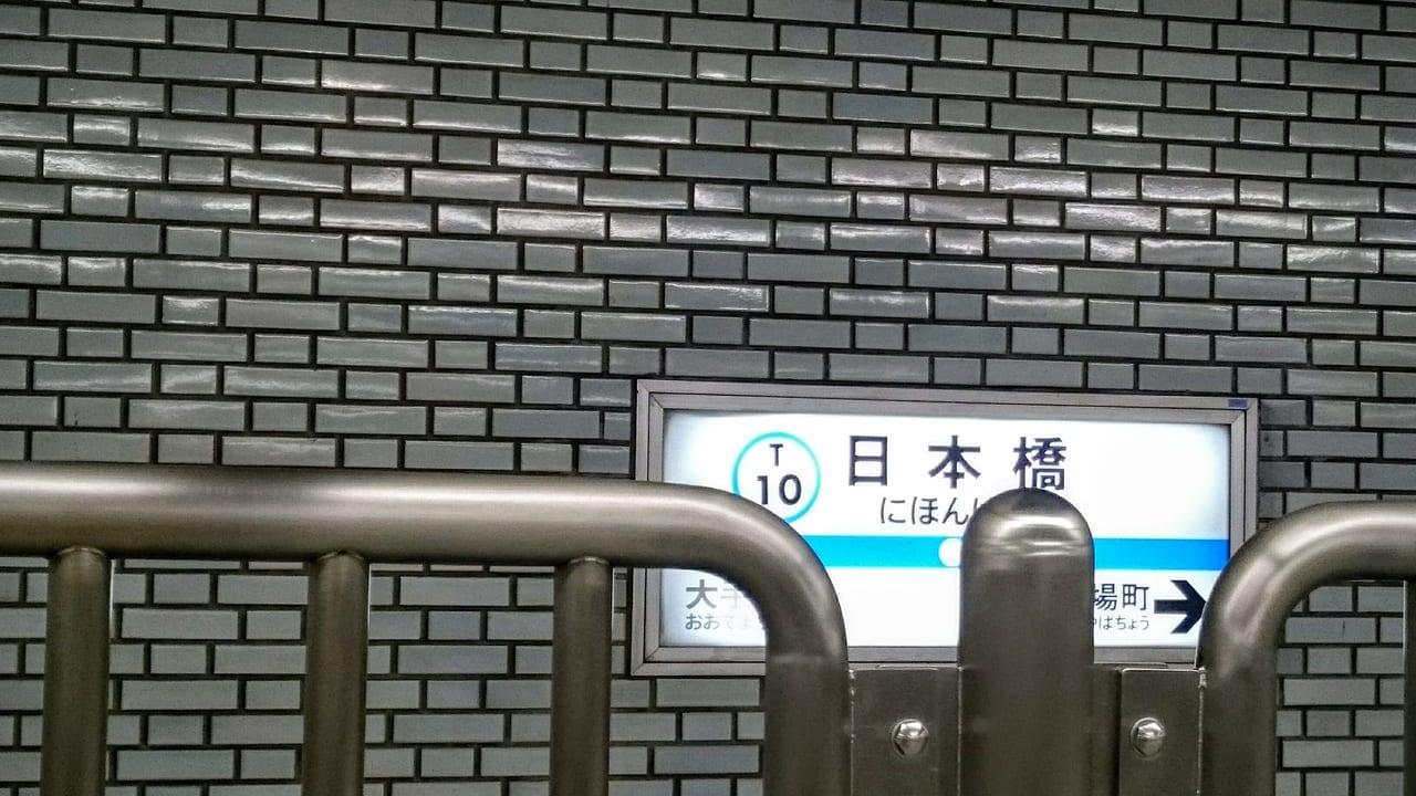 浅草線遅延1010