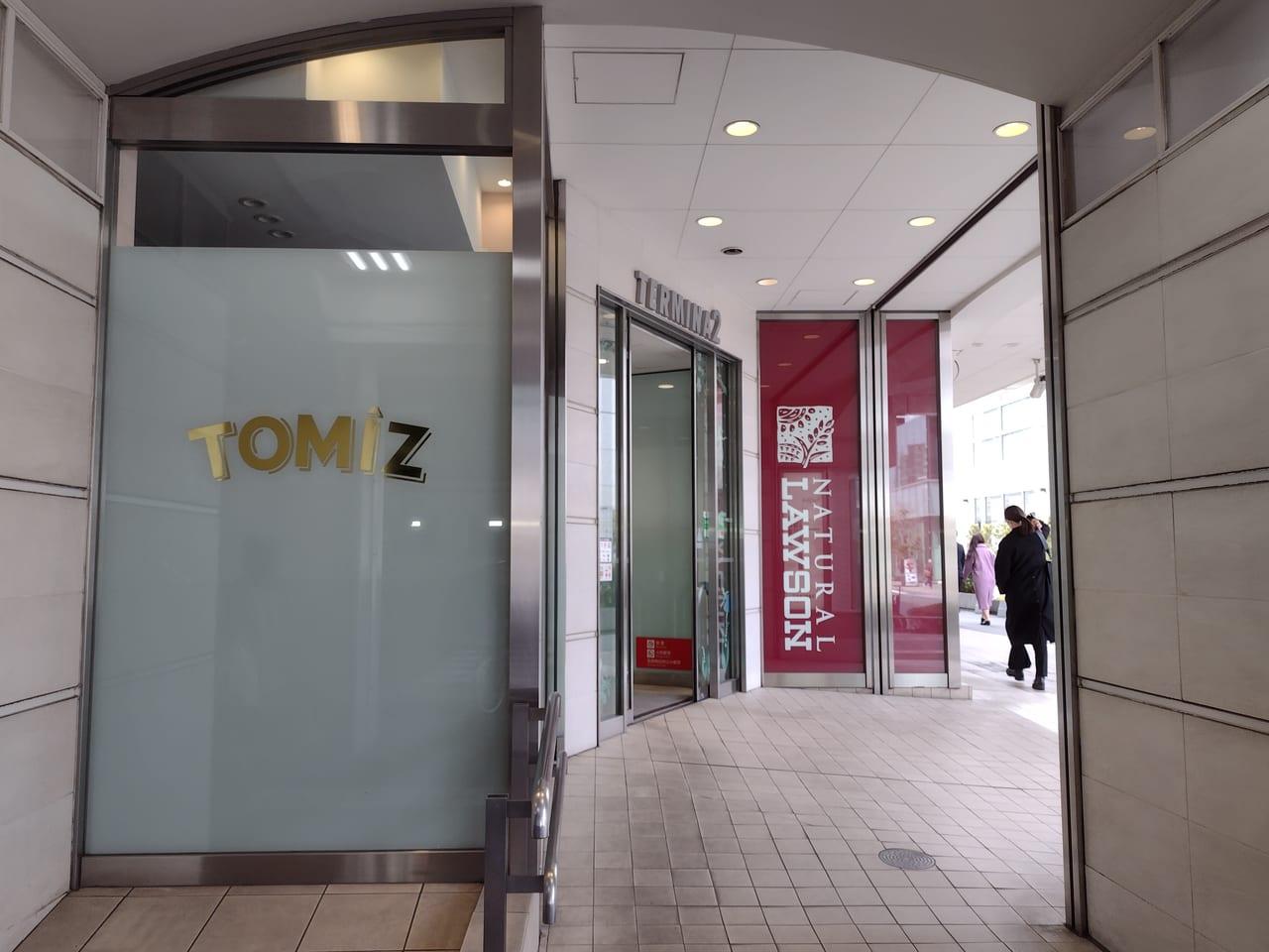 商店 名古屋 富澤