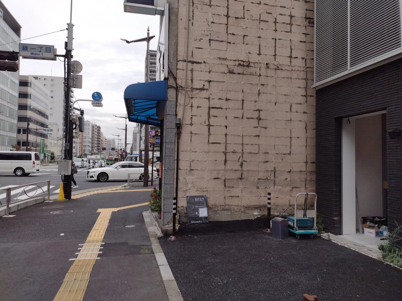 @ryogoku通り